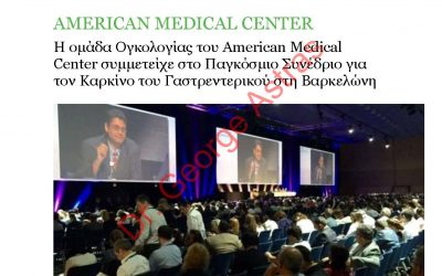 American Medican Center Oncology team in Barcelona